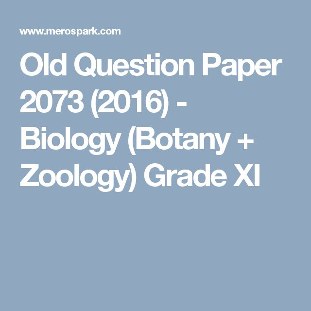 Old Question Paper 2073 (2016) - Biology (Botany + Zoology) Grade XI