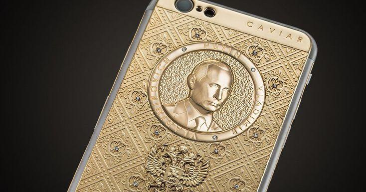 О КАК! Ко дню рождения Путина сделали золотые iPhone 7