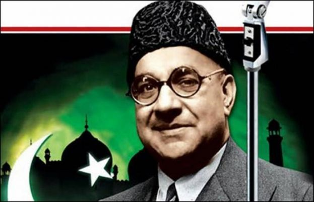 6th martyrdom anniversary of Shaheed-e-Millat Khan Liaquat Ali Khan being observed today