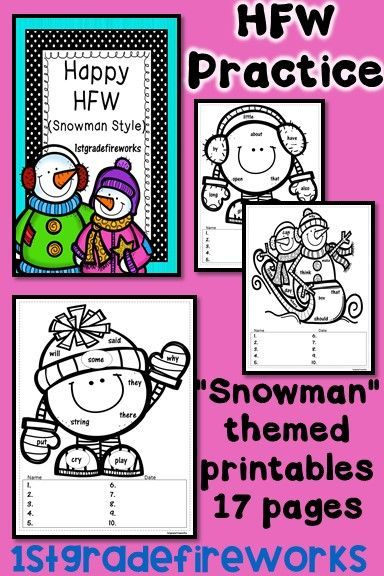 """HFW PRACTICE! 17 pages of """"Snowman Themed"""" printables for students to read & color. High Frequency Word practice for Literacy centers, Homework, or Intervention. Can be used independently, small group, or whole group. https://www.teacherspayteachers.com/P"""