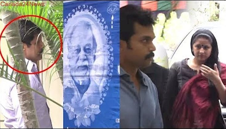 Vijay Wife Sangeetha Pays Last respect To Vikram's Father Vinothraj | Exclusive Coverage