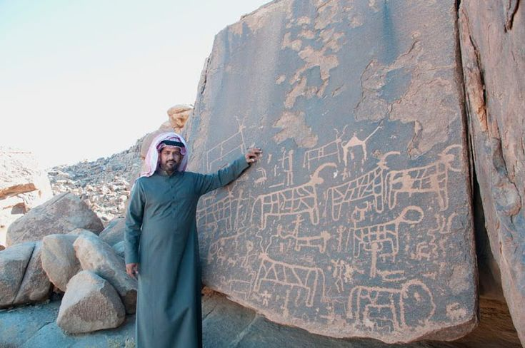 Evidence for the Existence of the Golden Calf at Jebel al-Lawz, Tabuk Province, Saudi Arabia: (Exodus 32)
