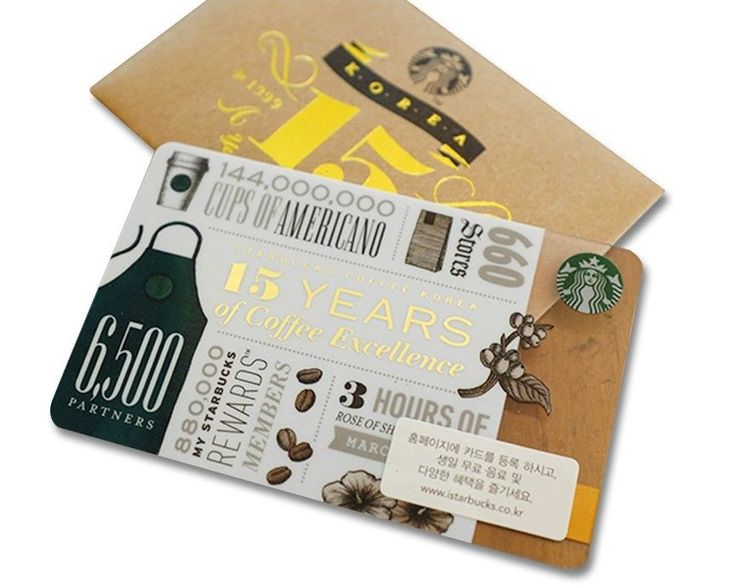 Starbucks Korea 15th Anniversary Card giftwrap collectible items Limited Edition #Starbucks 15th anniversary party started.  Party Gifts  eco bag, card, Mug, Tumbler, Coaster, Muddler, Glass & Demi mug, etc.  Is coming soon.  Enjoy all the people like.