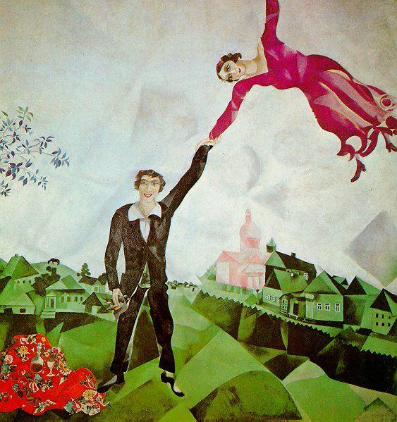 산책 - 마르크 샤갈  이 그림은 당시 공산혁명을 피해 샤갈이 고향에 은둔하면서 아내인 '벨라'와 '자신'을 담아낸 그림입니다.