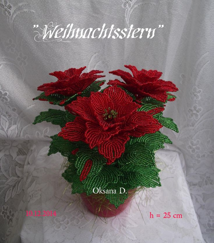 Рождественская Звезда - Weihnachtsstern | biser.info - всё о бисере и бисерном творчестве