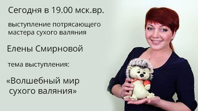 Куклы Мишки и Игрушки - грандиозный фестиваль! Регистрируйтесь по ссылке!