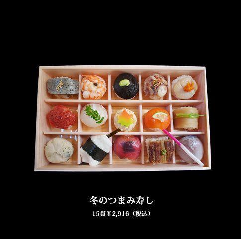 冬のつまみ寿し  15貫 ¥2,916(税込)花梓侘(かしわい)