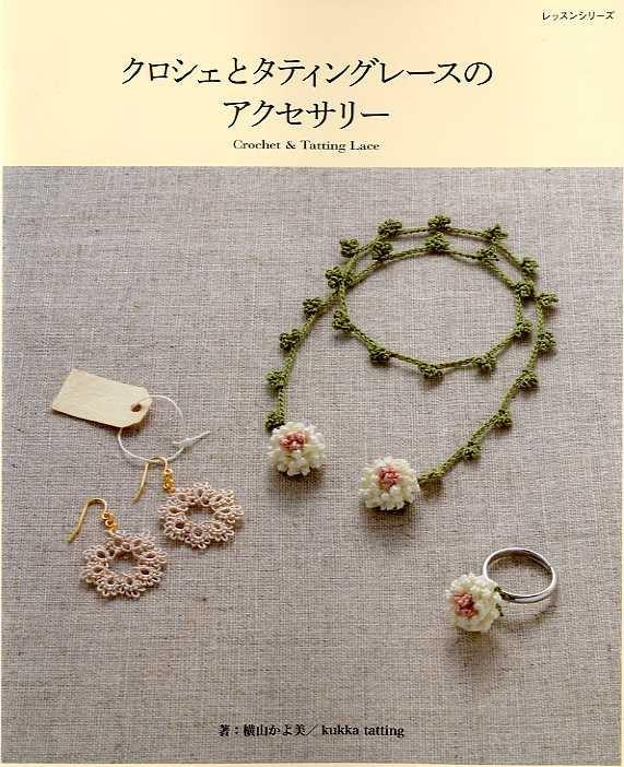 Crochet & Tatting Lace - Japanese Craft Book. $27.00, via Etsy.