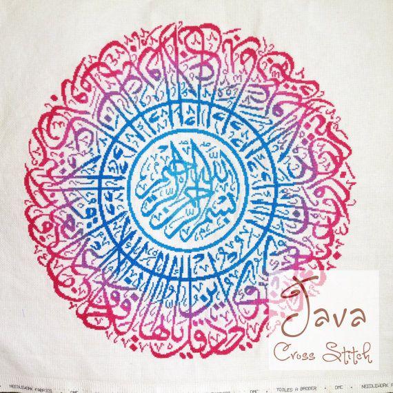 enlisted on my shop since few days ago. #islamicCrossSitch #Calligraphy QS Al Kafiruun Instant Download PDF by #JavaCrossStitch #kanaviçe #etamin #çarpıişi #crossstitch #crossstitchland #embroidery #xstitch #xstitching #puntodecruz #needlework #handmade  #вышивкакрестом