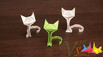 Origami Swallowtail Butterfly (first version) - YouTube