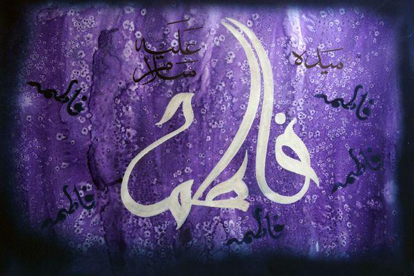 Hazrat Fatima A.s The Radiant Art Gallery www.facebook.com/radiantartgallery