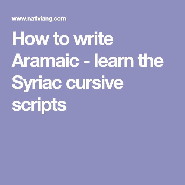 Learn syriac language pdf