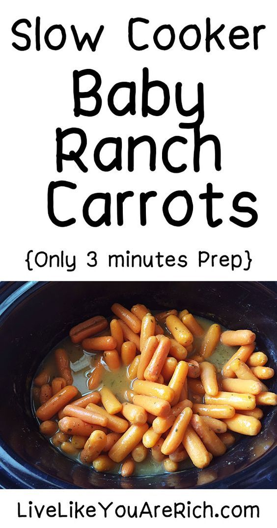 Slow Cooker/Crock Pot Ranch Carrots. Baby carrots can be deliciously flavorful and pleasantly soft with only a few minutes of preparation and cooking time in a crock pot. The carrots end up being cooked al dente (soft without being overcooked or mushy). They hold their shape but are easy to chew. #LiveLikeYouAreRich