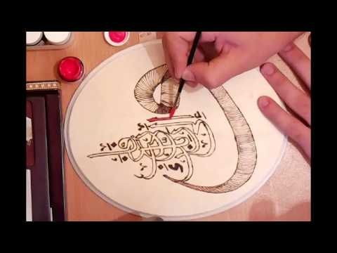 In this 1 minute video, you will watch how to add color to your Pyrography projects