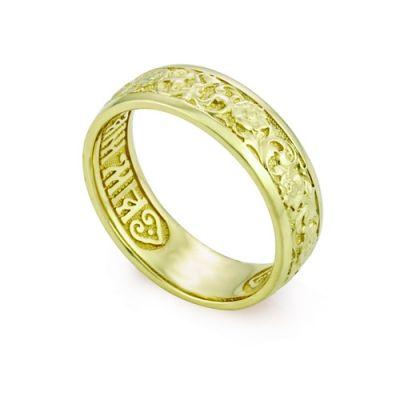 Золотое кольцо с молитвой Спаси и сохрани KLZ0402