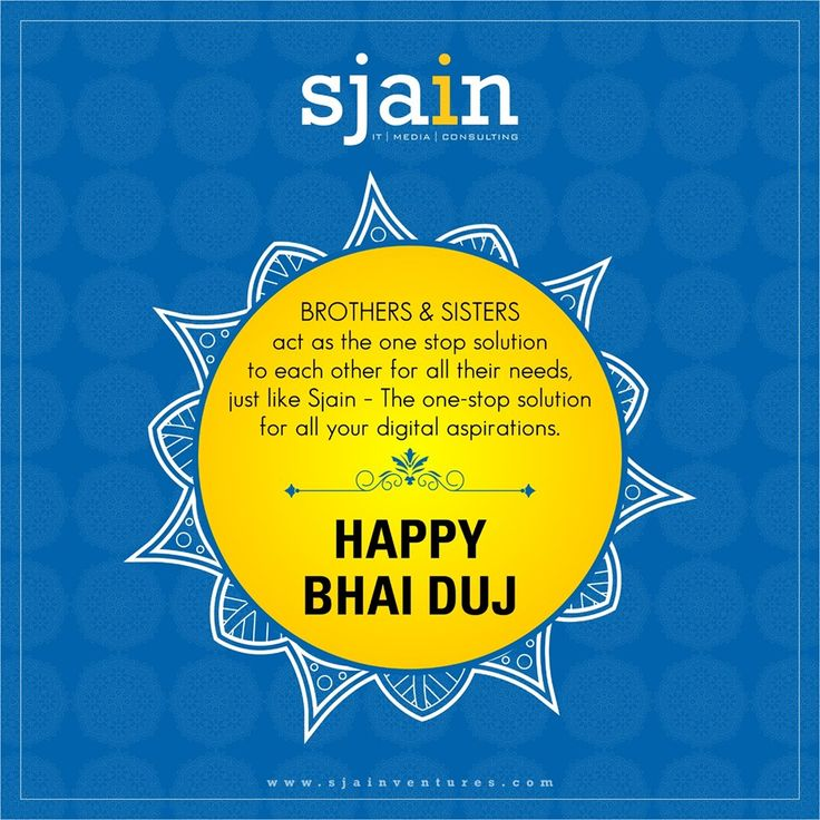 #Brothers & #sisters act as the one stop #solution to each other for all their needs, just like DMSInfosystem – The one-stop solution for all your #digital #aspirations. #HappyBhaiDuj