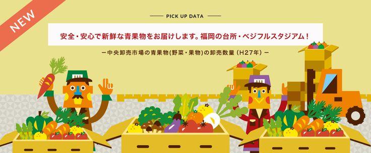 赤ちゃんといっしょにお出かけを楽しみたい-「ユニバーサル都市・福岡」への取り組み -