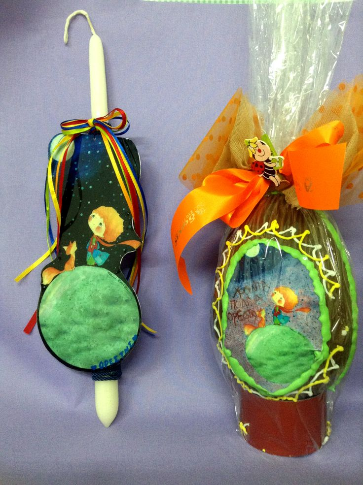 Handmade Easter candles and chocolate egg!