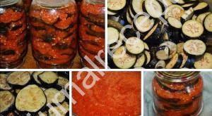 баклажаны Огонек рецепт с фото | Баклажаны, Помидоры и Рецепты