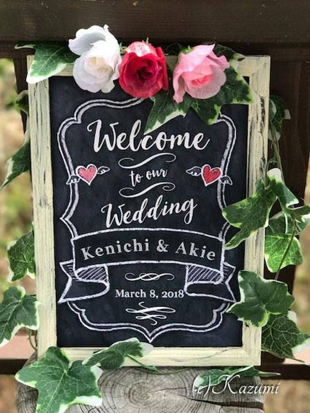 Framed Wedding Chalkboard Sign Print  A4 Shabby-chic
