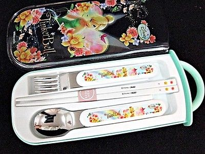 Tinkerbell Fork Spoon Chopsticks Cutlery Gift Set Made in Japan - Limited Supply
