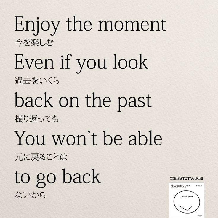無料で學べる!名言から學ぶ日本語 | インスピレーションを與える名言. 格言 英語. 英語 名言