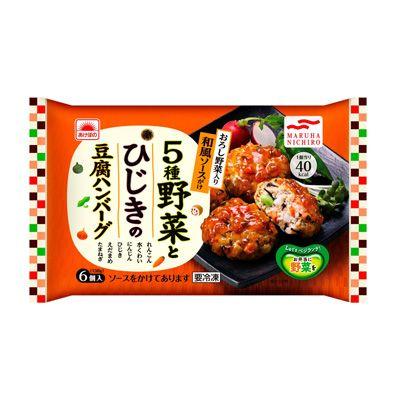 あけぼの Let'sベジランチ! <5種野菜とひじきの豆腐ハンバーグ> - 食@新製品 - 『新製品』から食の今と明日を見る!