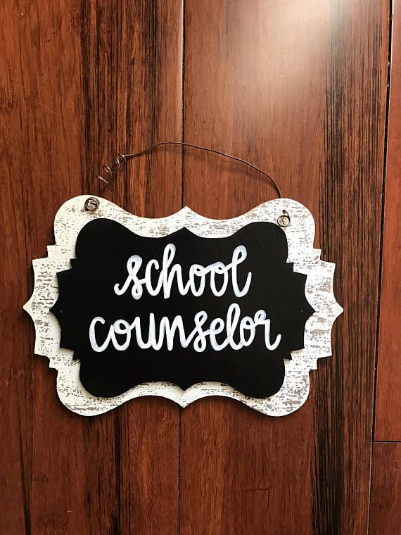 how to become a high school counselor