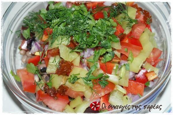 Σαλάτα Με Μαυρομάτικα και Λαχανικά #sintagespareas