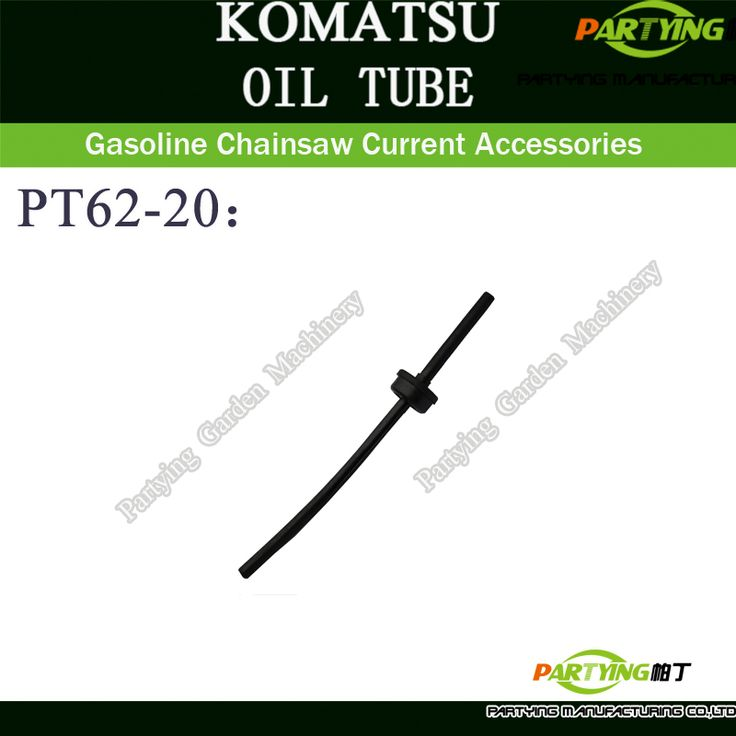 KOM62 6200 62CC CHAINSAW OIL TUBE PIPE CHAINSAW RUBBER PARTS REPLACEMENT  IN STROKE FREE SHIPPING PT62-20