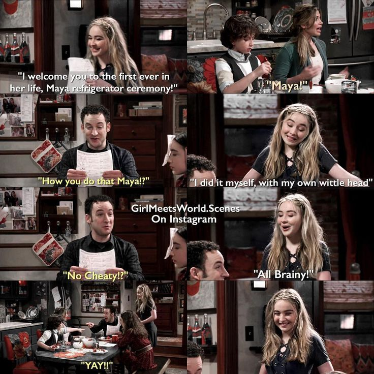 variety girl meets world Quotes [on girl meets world] i think once we kind of checked off all the things on our checklist, the choice was easy, but there was a lot of talk.