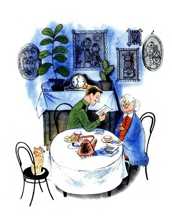 "Журнал ""Мурзилка"" №09 от 1968 года - Детские журналы"