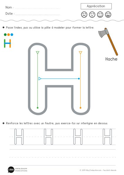 Les 529 meilleures images du tableau apprendre crire exercices d 39 criture maternelle et - H en majuscule ...
