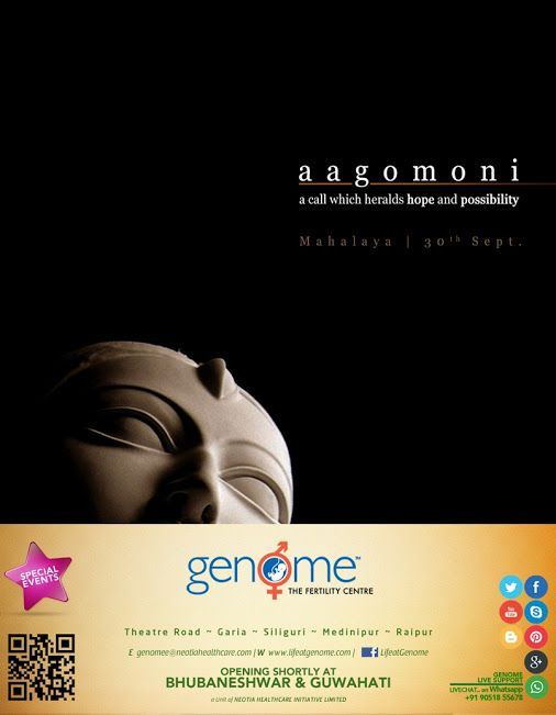 GENOME Wishes you a blessed #Mahalaya!