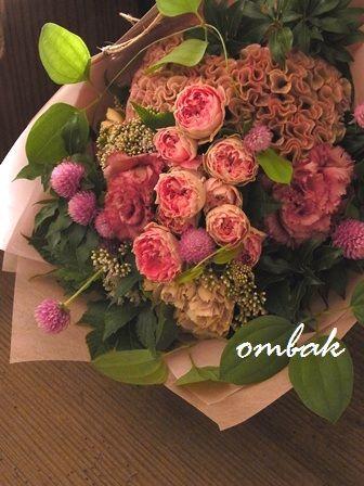 flower arrangement | ombak