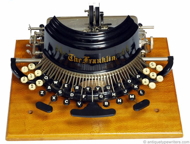 The World's First Typewriters - I don't remember this of course but it fascinates me just the same.