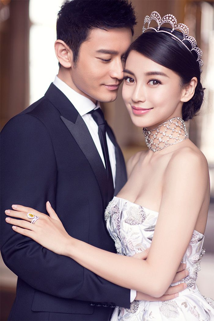 Angela Yeong (Angelababy) wwith fiance Huang Xiaoming wearing the Chaumet Curls Tiara in platinum for her Wedding photos 8 October 2015