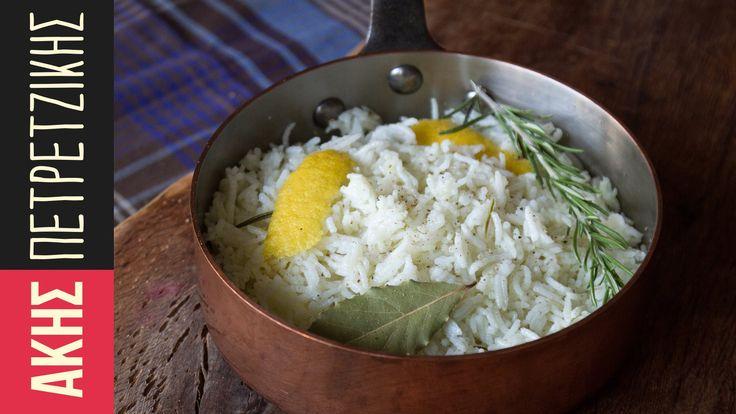 Ρύζι Μπασμάτι   Kitchen Lab by Akis Petretzikis