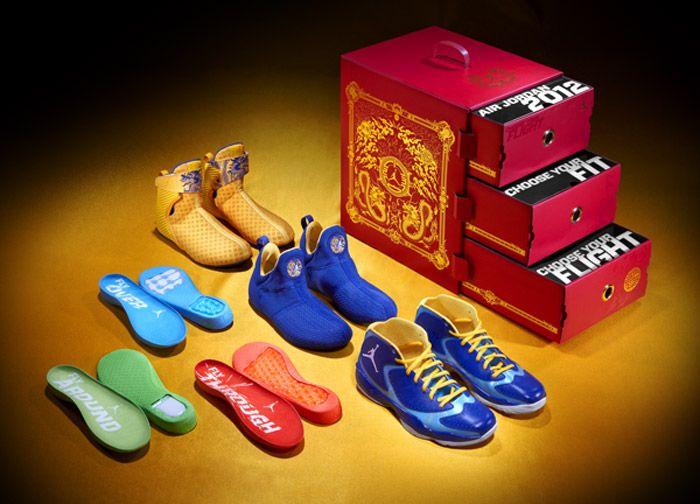 Jordan Limited Edition Shoes Ginger