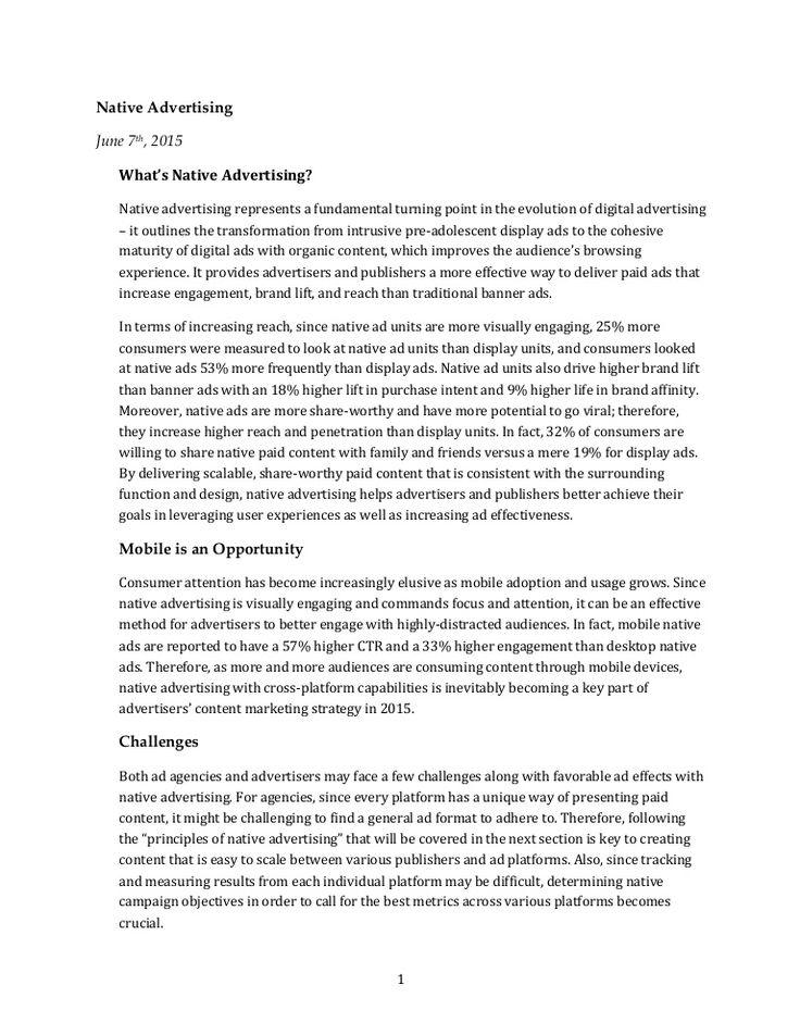Evolution Of Advertising Essay - Experts' opinions
