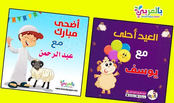 اجمل صور وعبارات تهنئة بالنجاح 2021 لكل طلاب الثانوية العامة بالعربي نتعلم Character Family Guy Fictional Characters