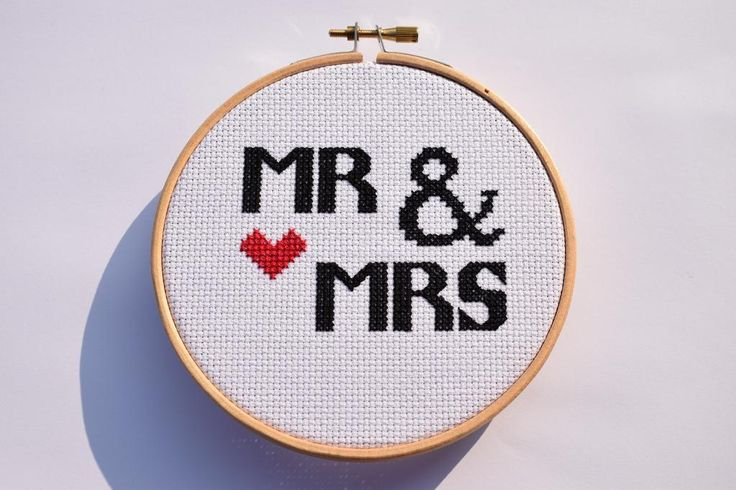 Looking for your next project? You're going to love Mr and Mrs wedding cross…
