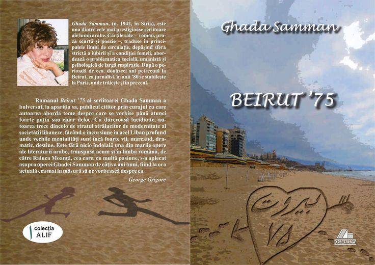 Beirut 75 : (Novela) / Ghada Sammán ; traducción del árabe y estudio introductorio por José Miguel Puerta Vílchez