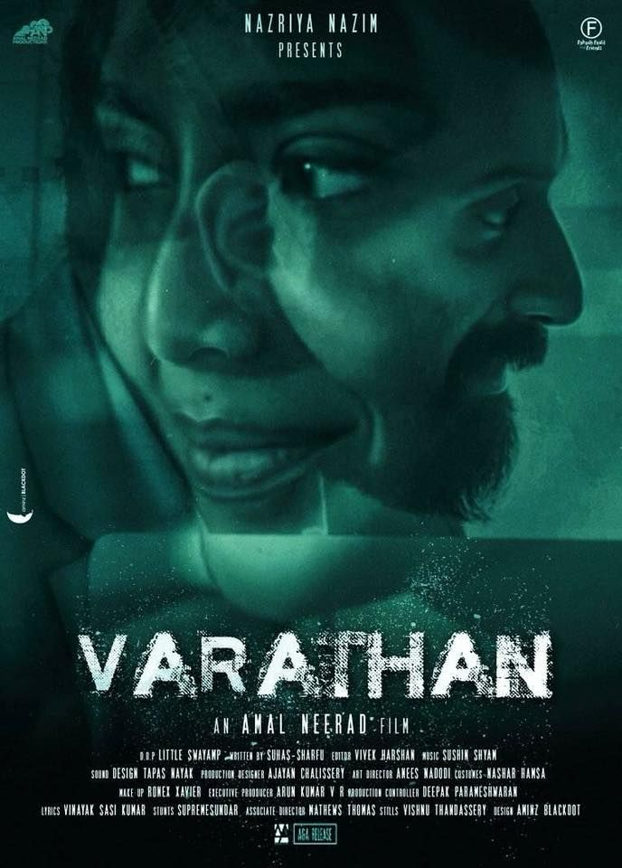 Varathan Malayalam Movie Poster Cinema News Cinema