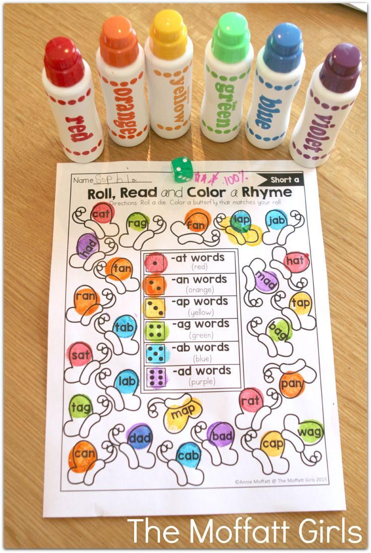 Working with CVC words! TONS of fun, effective and engaging resources for beginning readers!