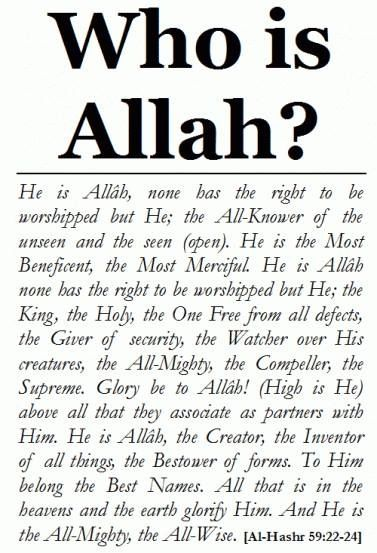 Allah Is The One Who Has Power Over All
