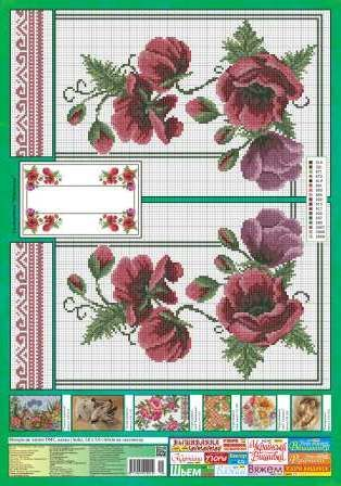 Which ornaments for tablecloths do you prefer: delicate and subtle or rich and luxurious? Source: http://dianaplus.eu/embroidery-cross-stitch-patterns-mini-edition-c-260_148_22.html?page=6&sort=products_sort_order