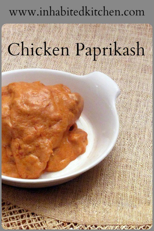 Sweet Hungarian paprika and rich sour cream combine to make Chicken Paprikash, an incredibly luxurious stovetop dinner that's still easy enough to make on a not too rushed weeknight! #chicken #stovetopdinner #dinnerrecipe #chickendinner