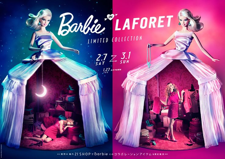 Barbie in Laforet -Limited Collection- ラフォーレ原宿