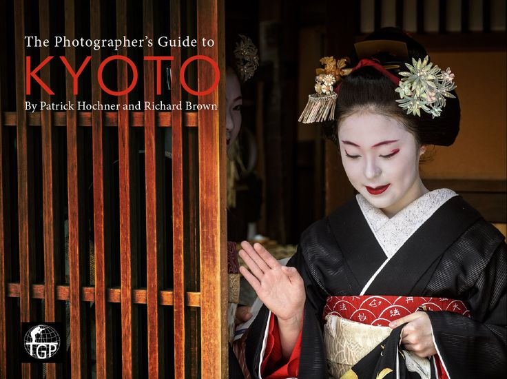 Cover page of The Photographer's Guide to Kyoto.  See more from Patrick Hochner here: www.flickr.com/photos/patosan
